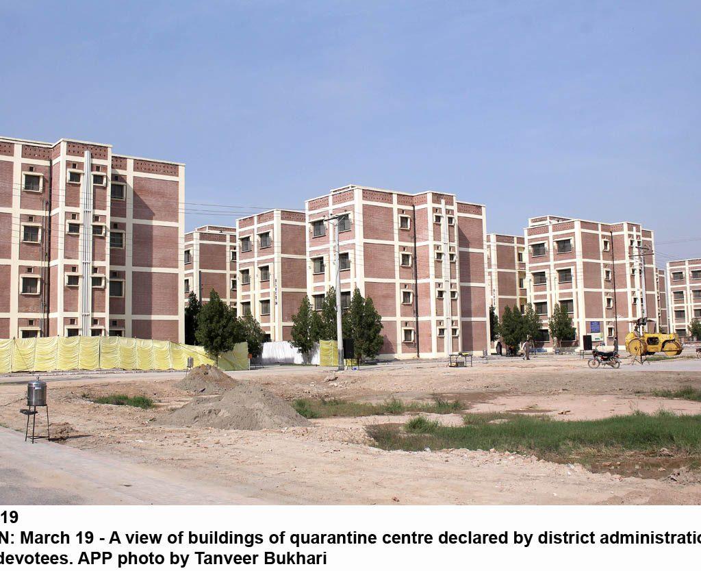 Multan Quarantine Facility