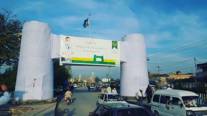 Bab-e-Khyber-Corona