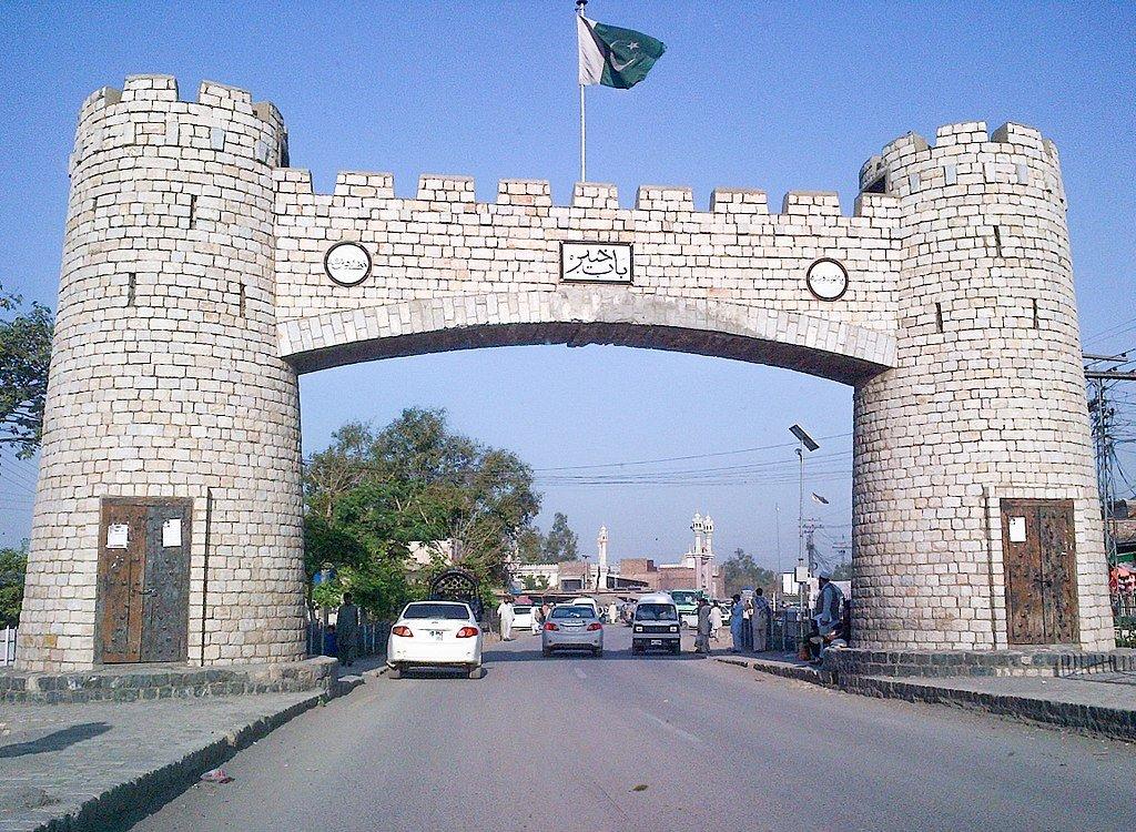 Bab-e-Khyber Pakistan