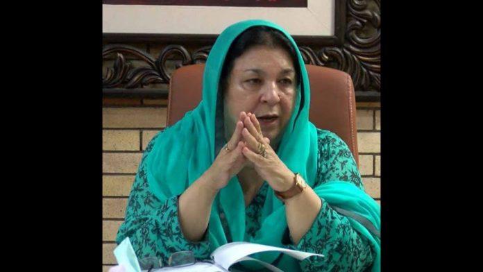 Dr Yasmin Rashid